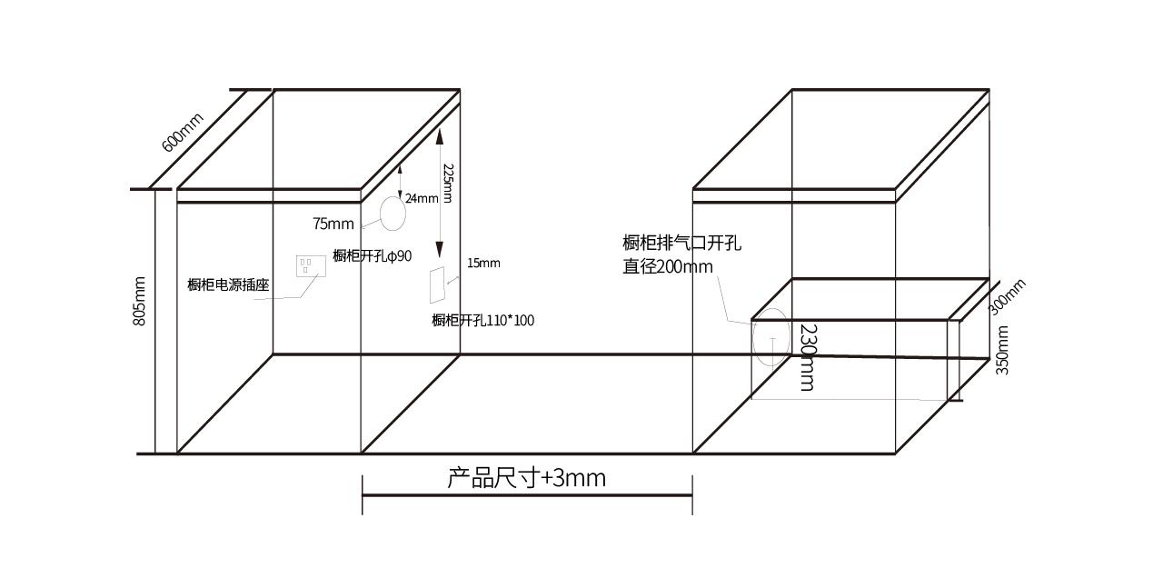 帅康FZ806高端集成灶